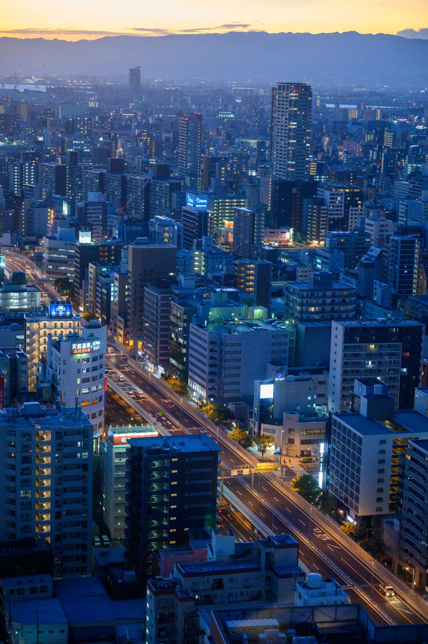 Ausblick vom Osaka Hotel in Japan