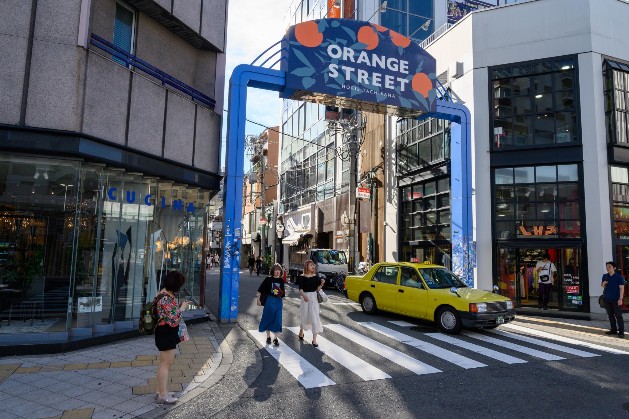 Orage Street in Osaka in Japan