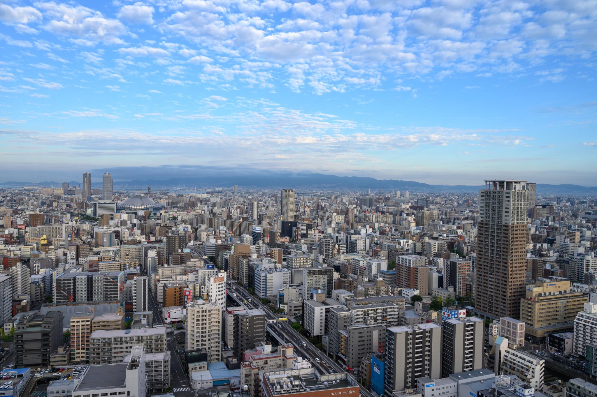 Die Skyline der japanischen Stadt Osaka ist eine der besten Sehenswürdigkeiten