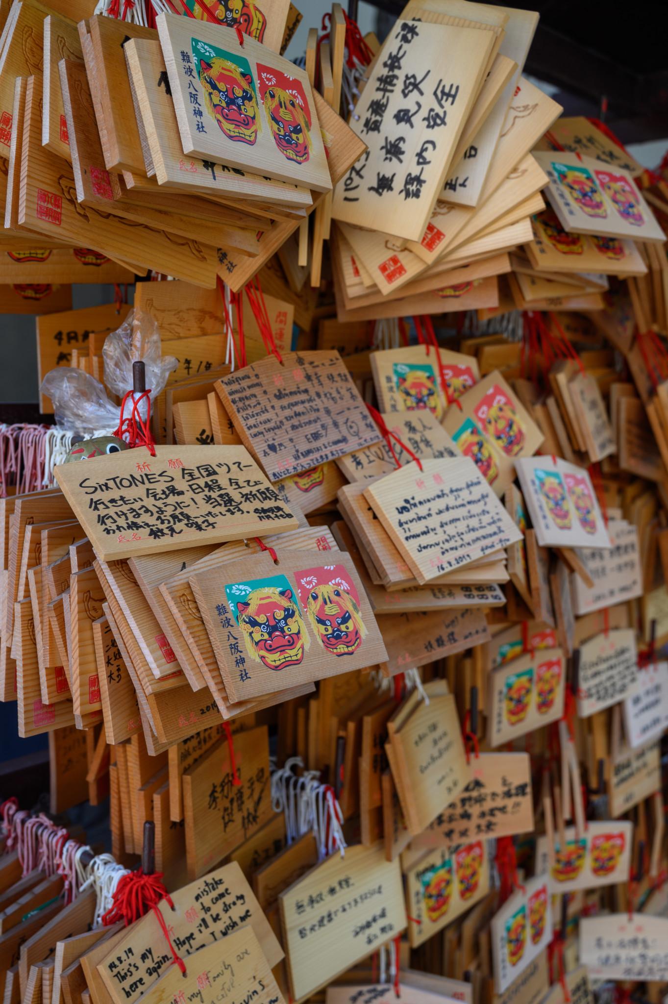 Gebetstafel in einem japanischen Tempel