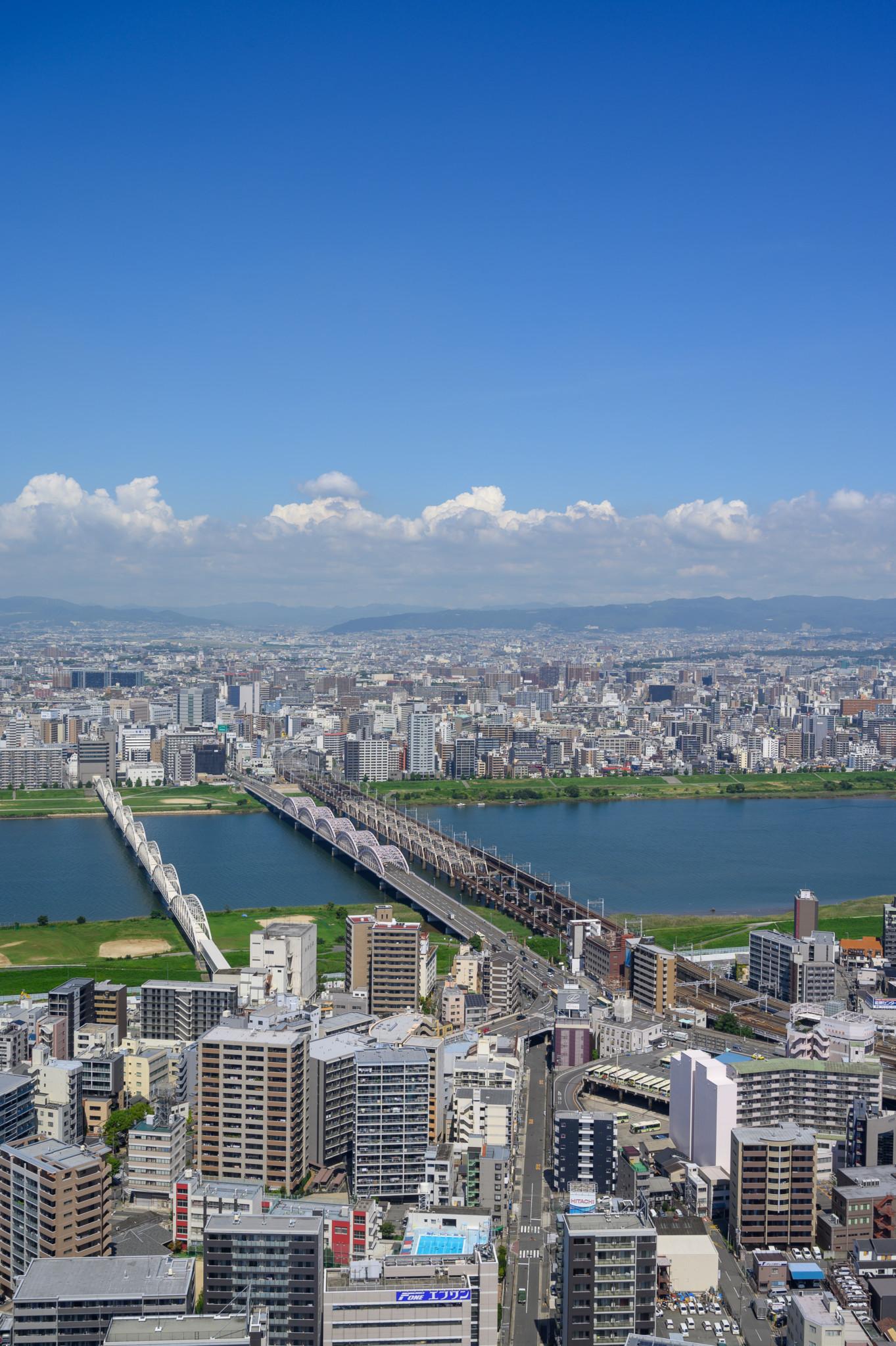 Aussicht vom Umeda Sky Building in Osaka