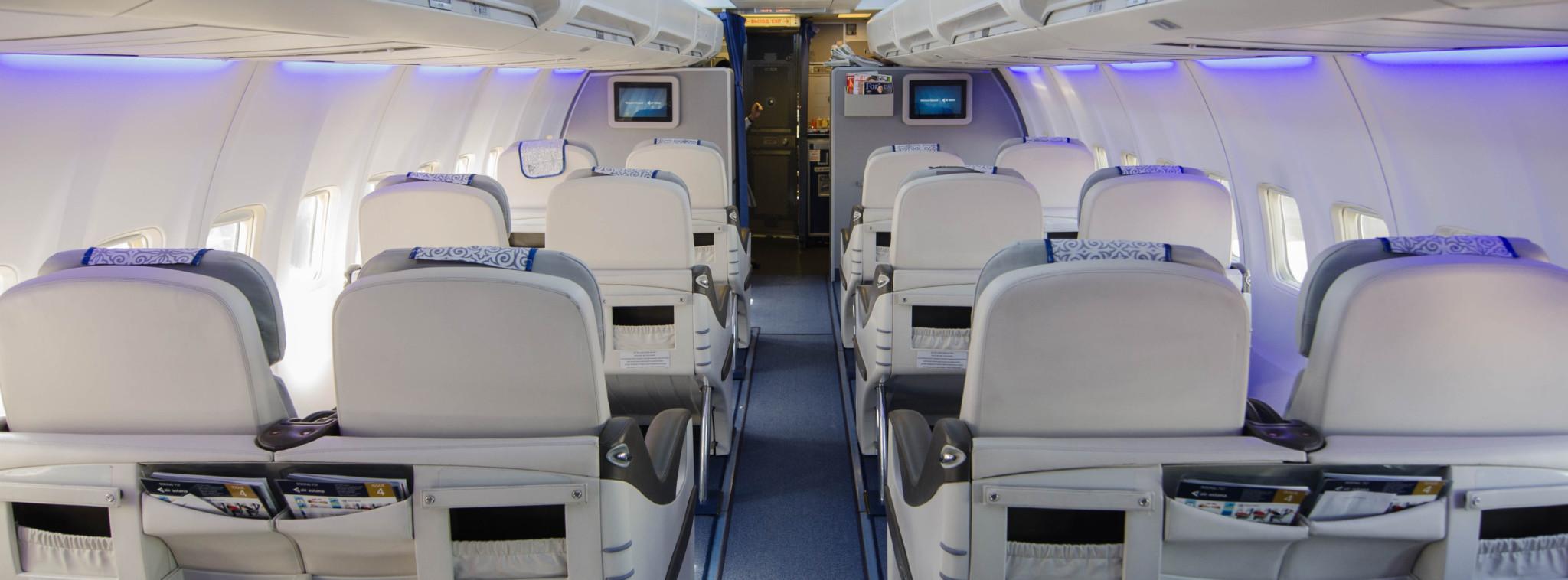 Business Class von Air Astana