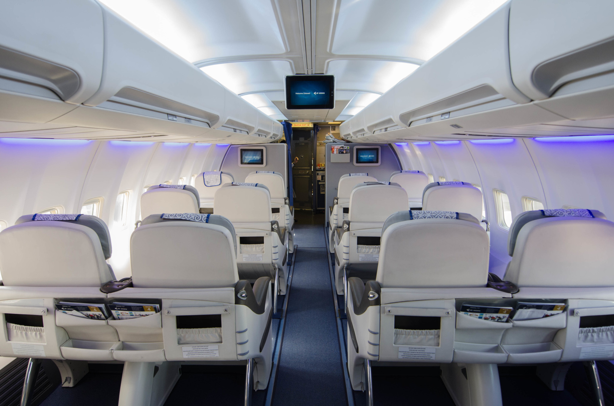 Air Astana Business Class in der Boeing 757