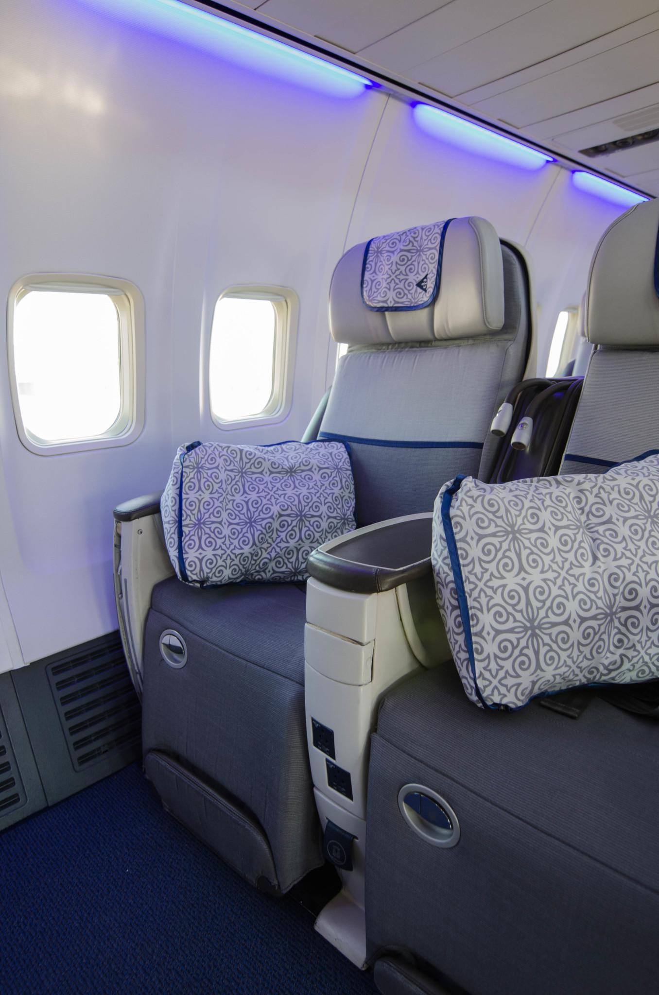 Sitze in der Air Astana Business Class