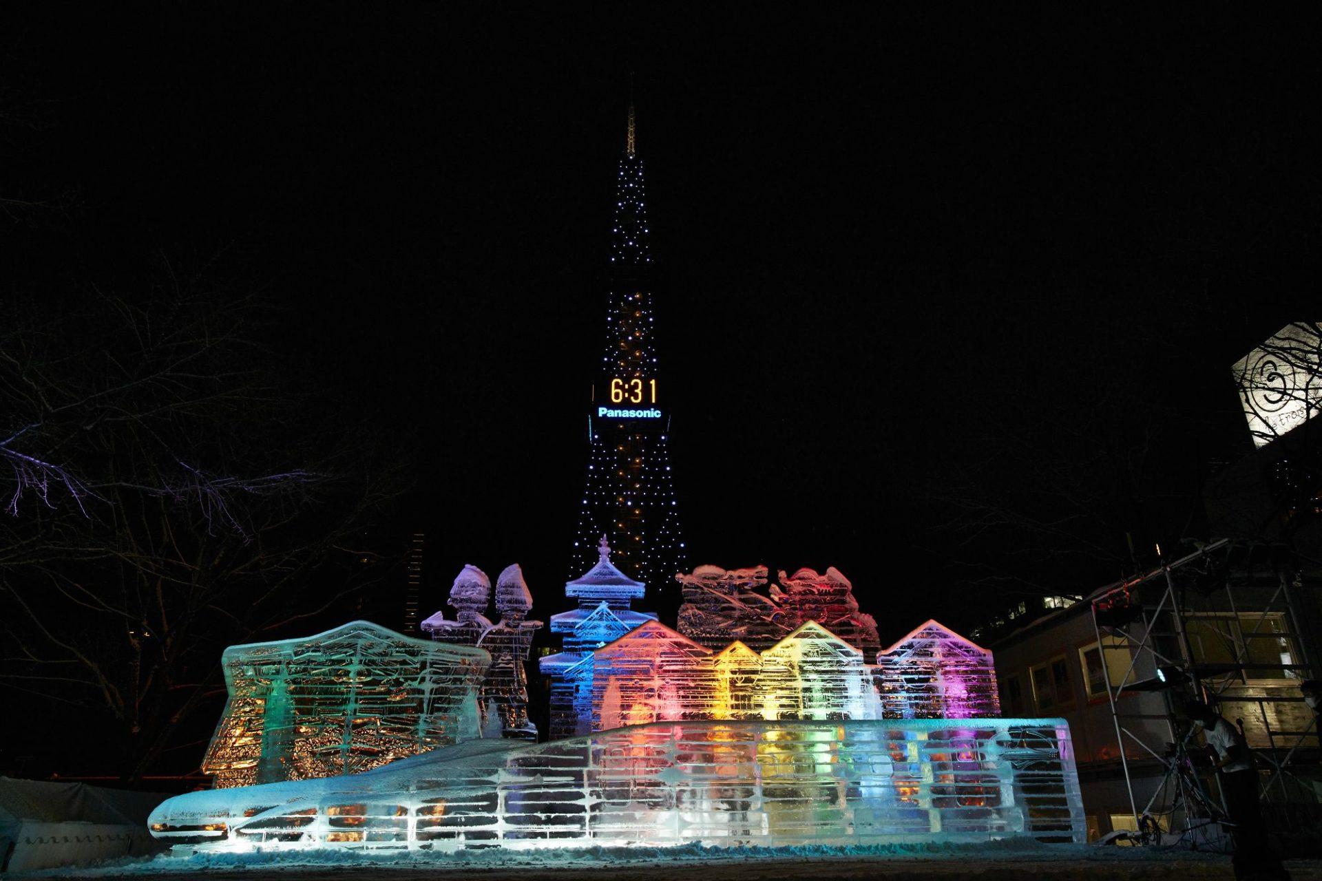 Schneefestival in Sapporo