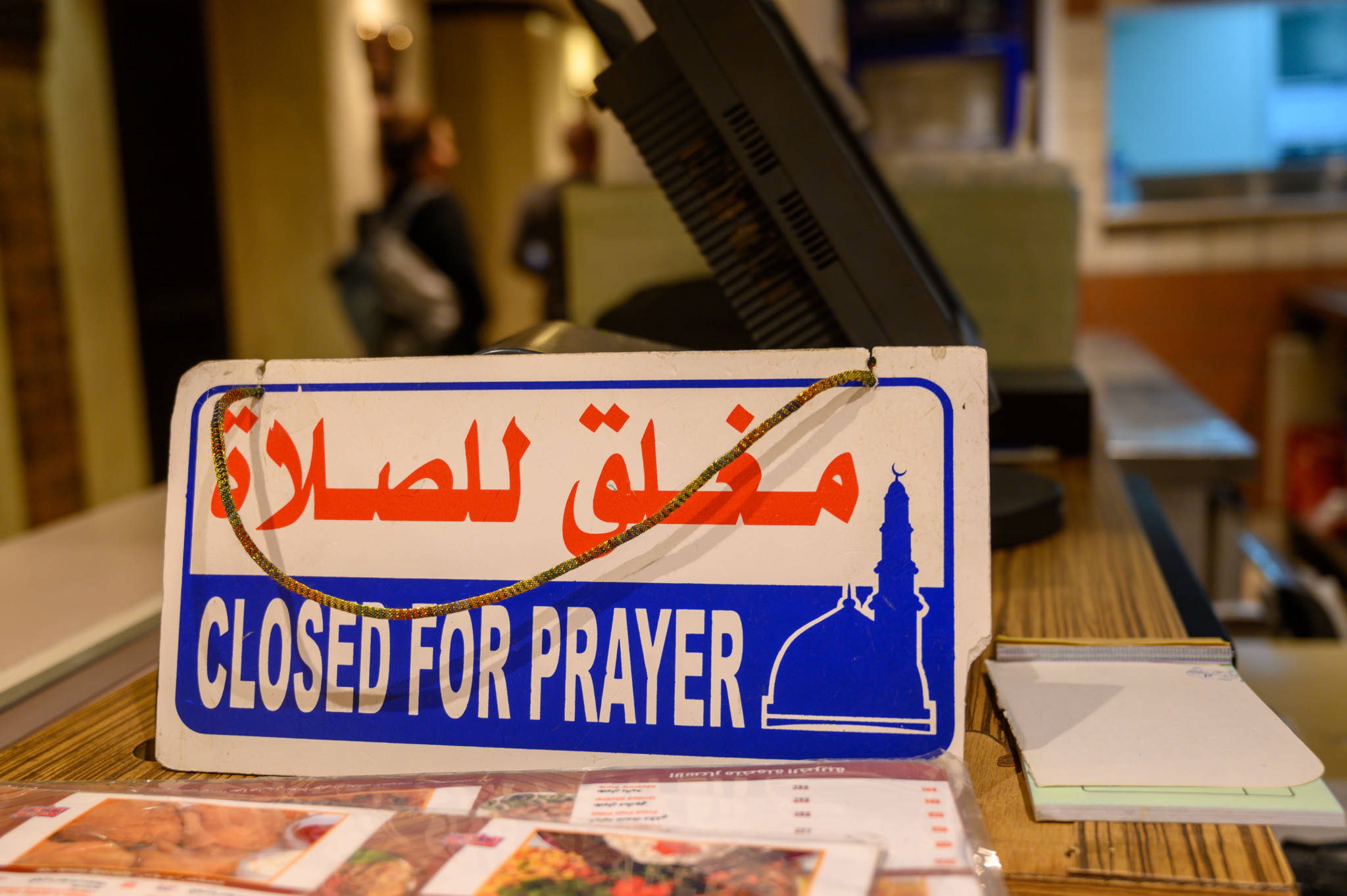 Gebetszeiten in Saudi-Arabien