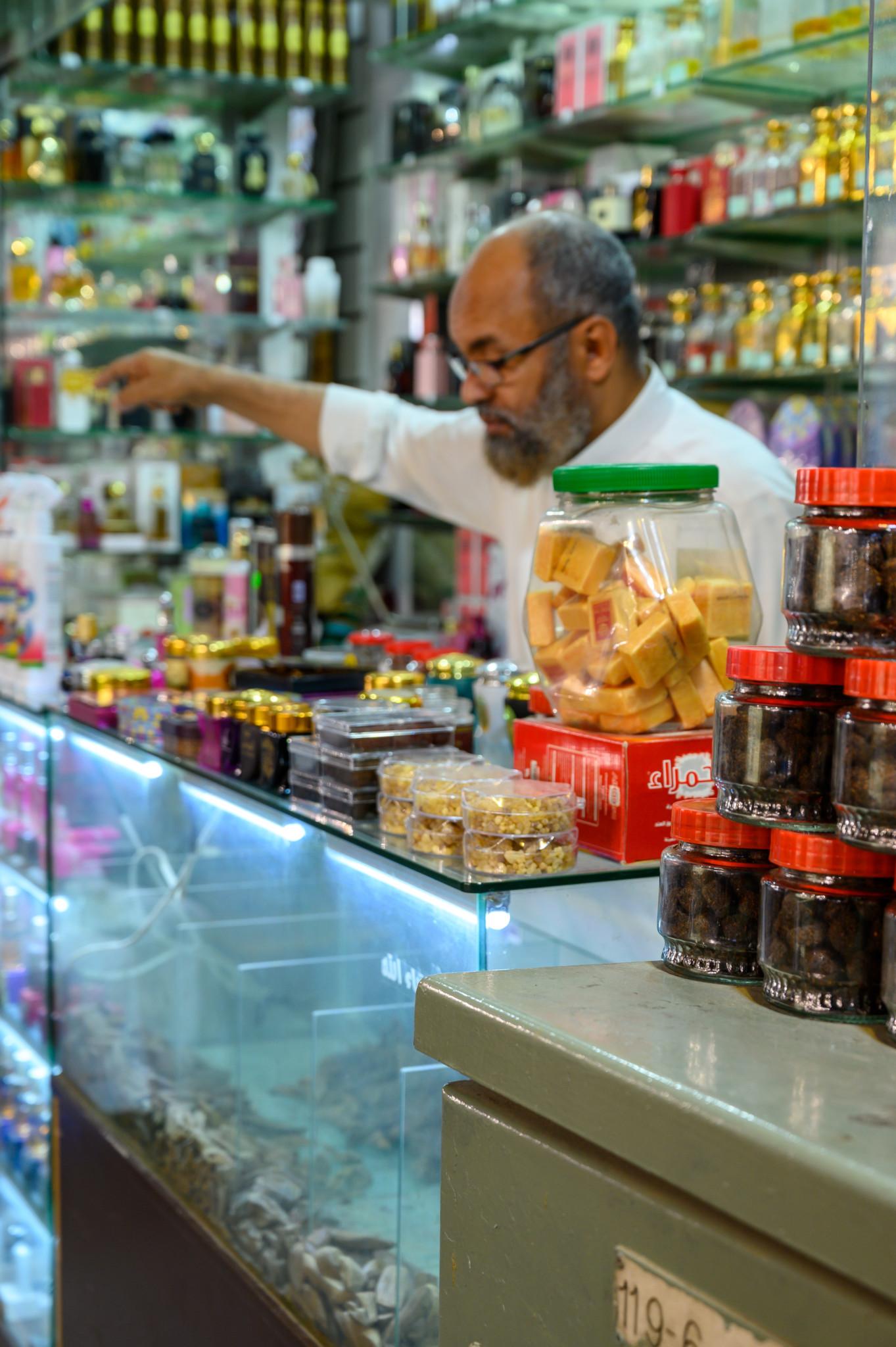 Kiosk in Saudi Arabien