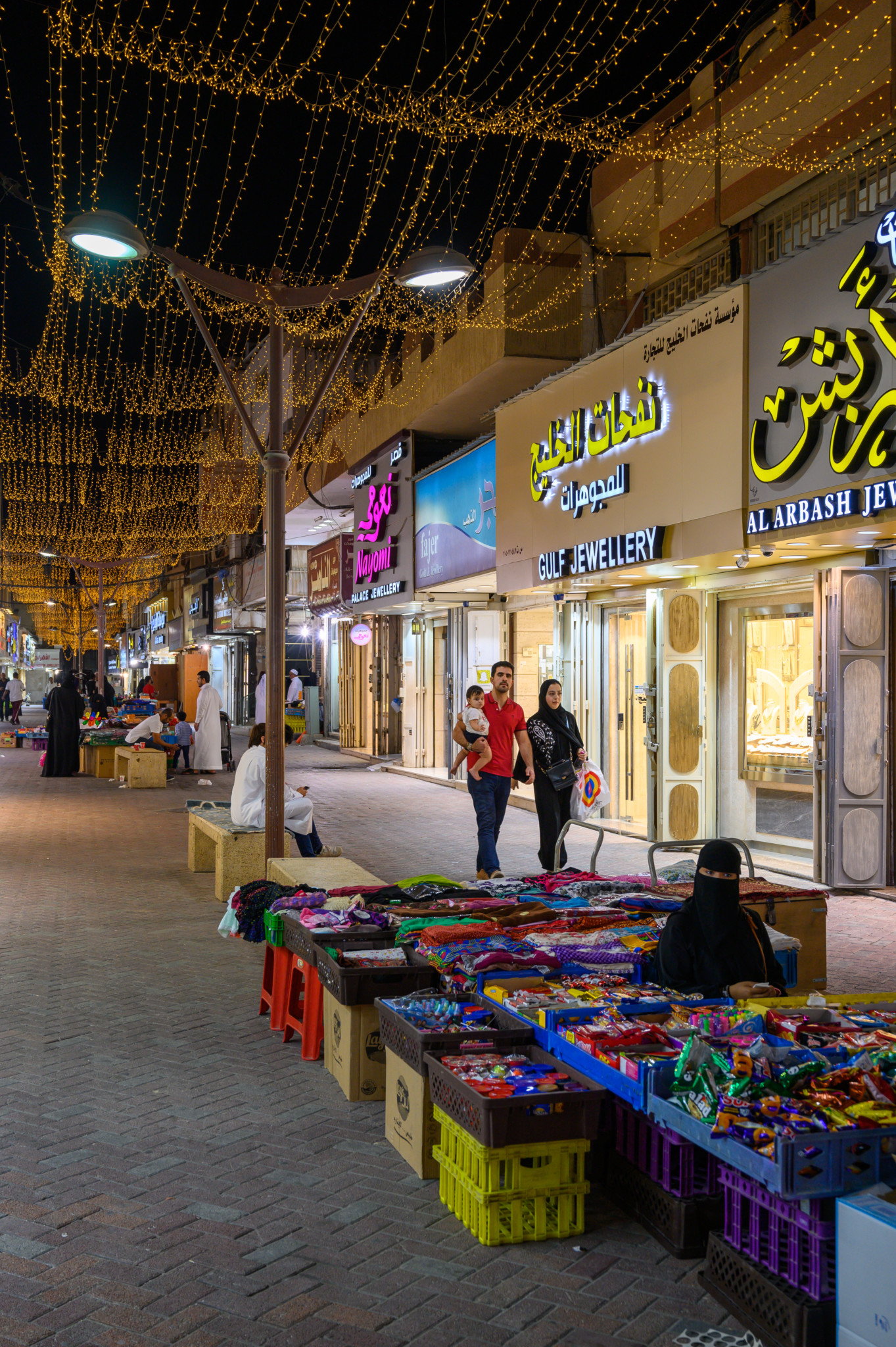 Goldmarkt in Jizan