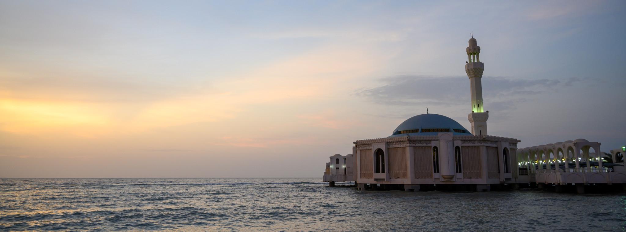 Wassermoschee in Jeddah