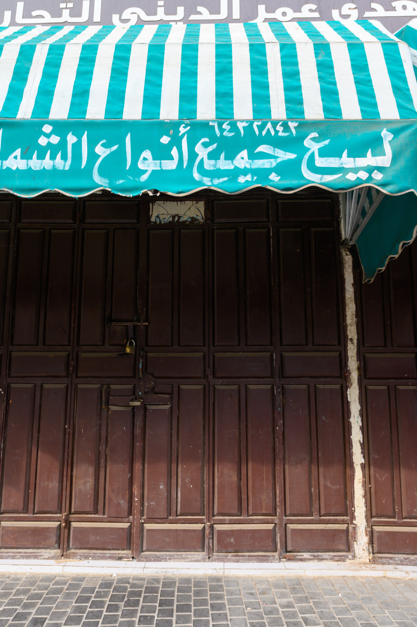 Shop im Souq in Jeddah in Saudi-Arabien