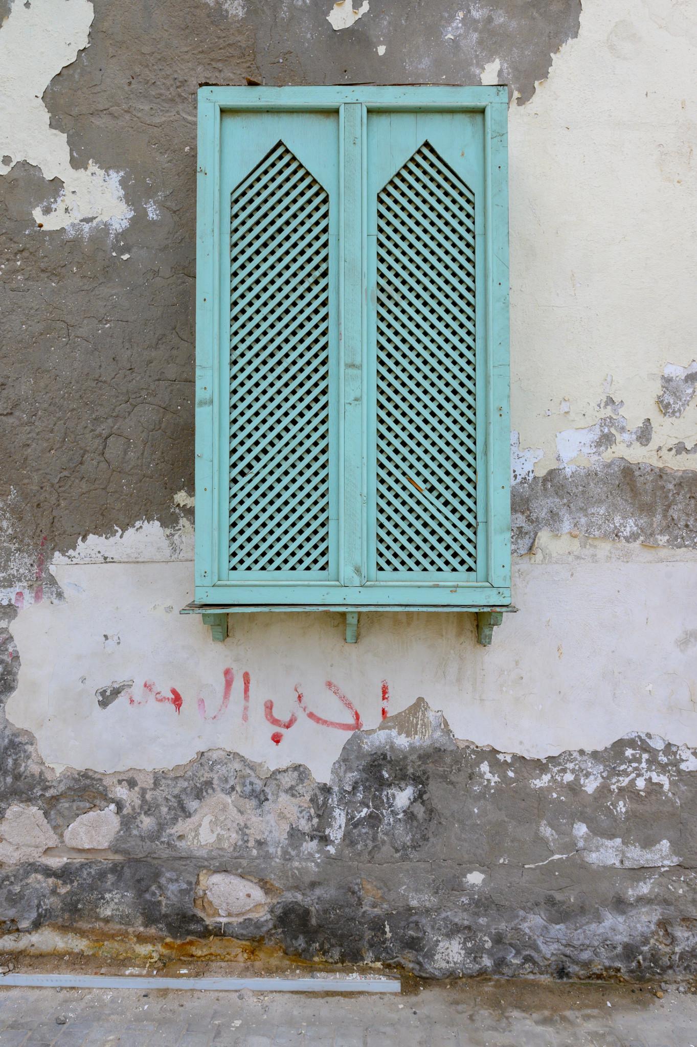 Alte Details an den Häusern in der Altstadt von Jeddah