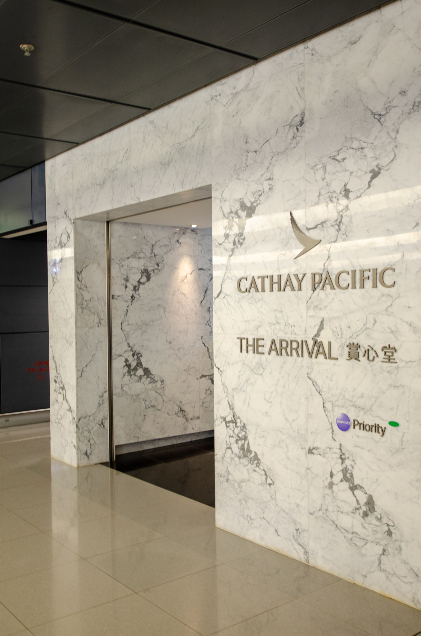 Cathay Pacific Arrival Lounge in Hongkong