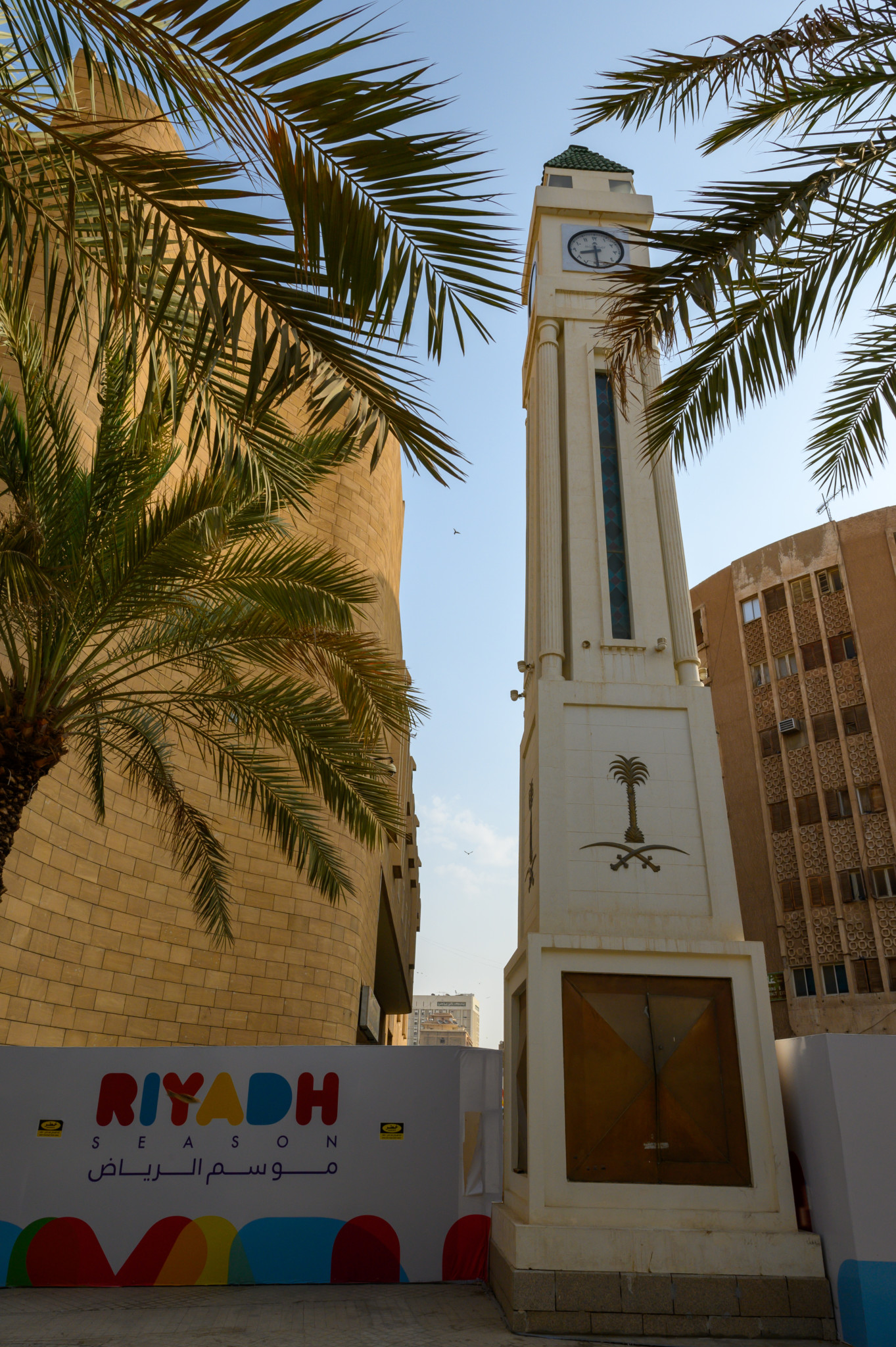 Clock Tower in Riad Saudi-Arabien