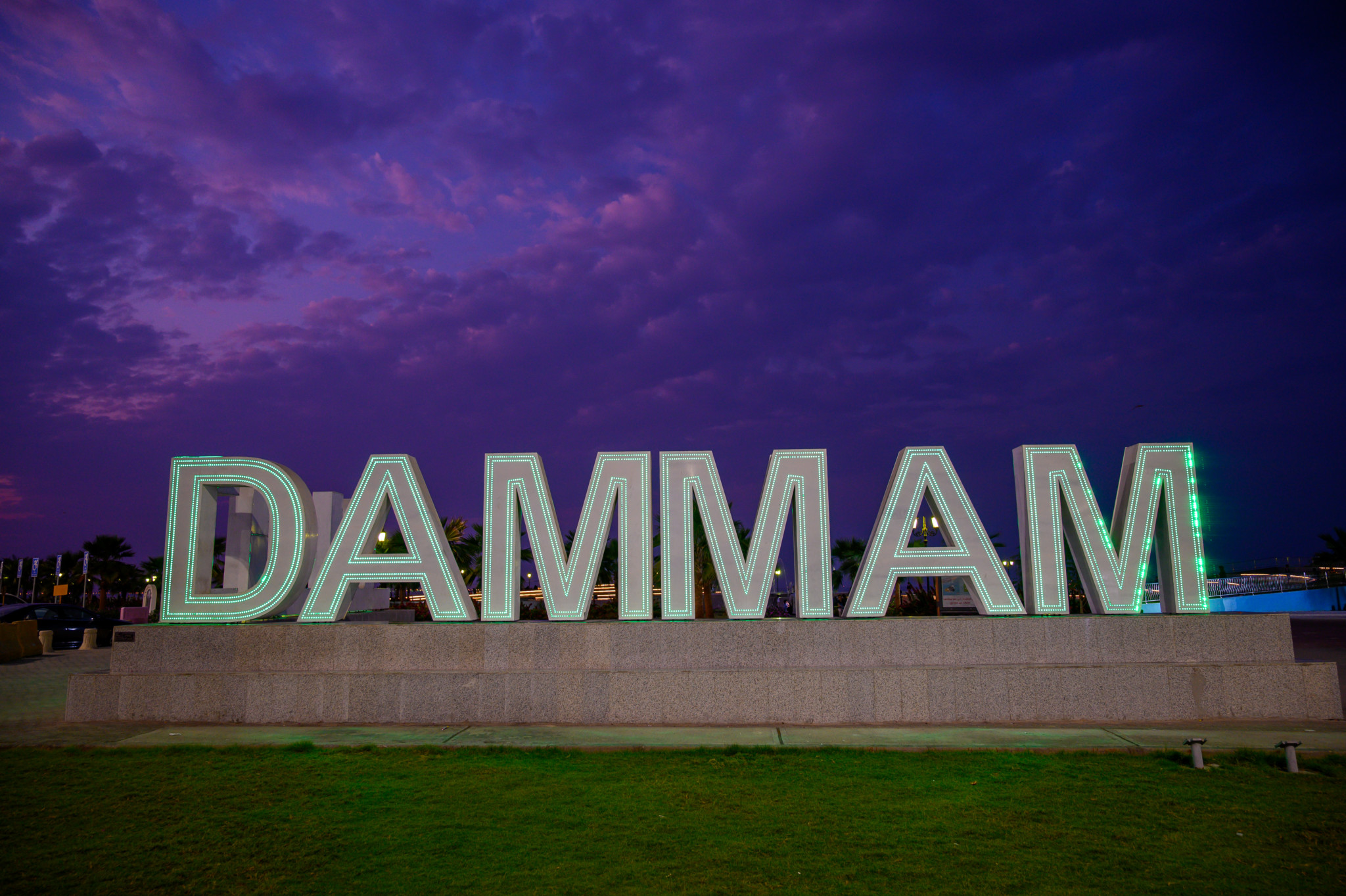 Die berühmteste Sehenswürdigkeit in Dammam ist das Dammam Sign