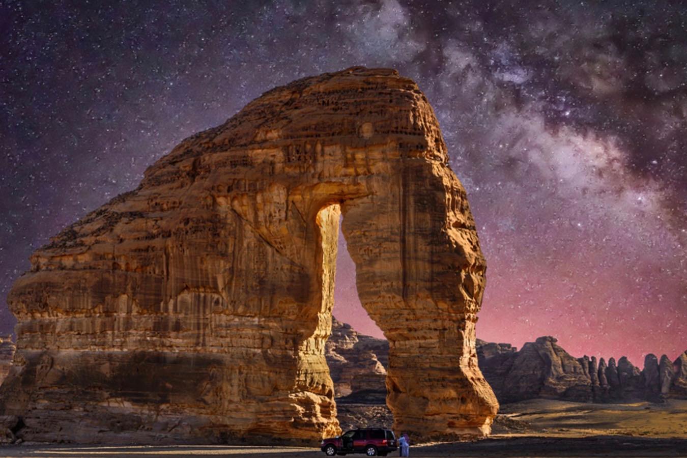 Der berühmte Elephant Hill in Saudi-Arabien