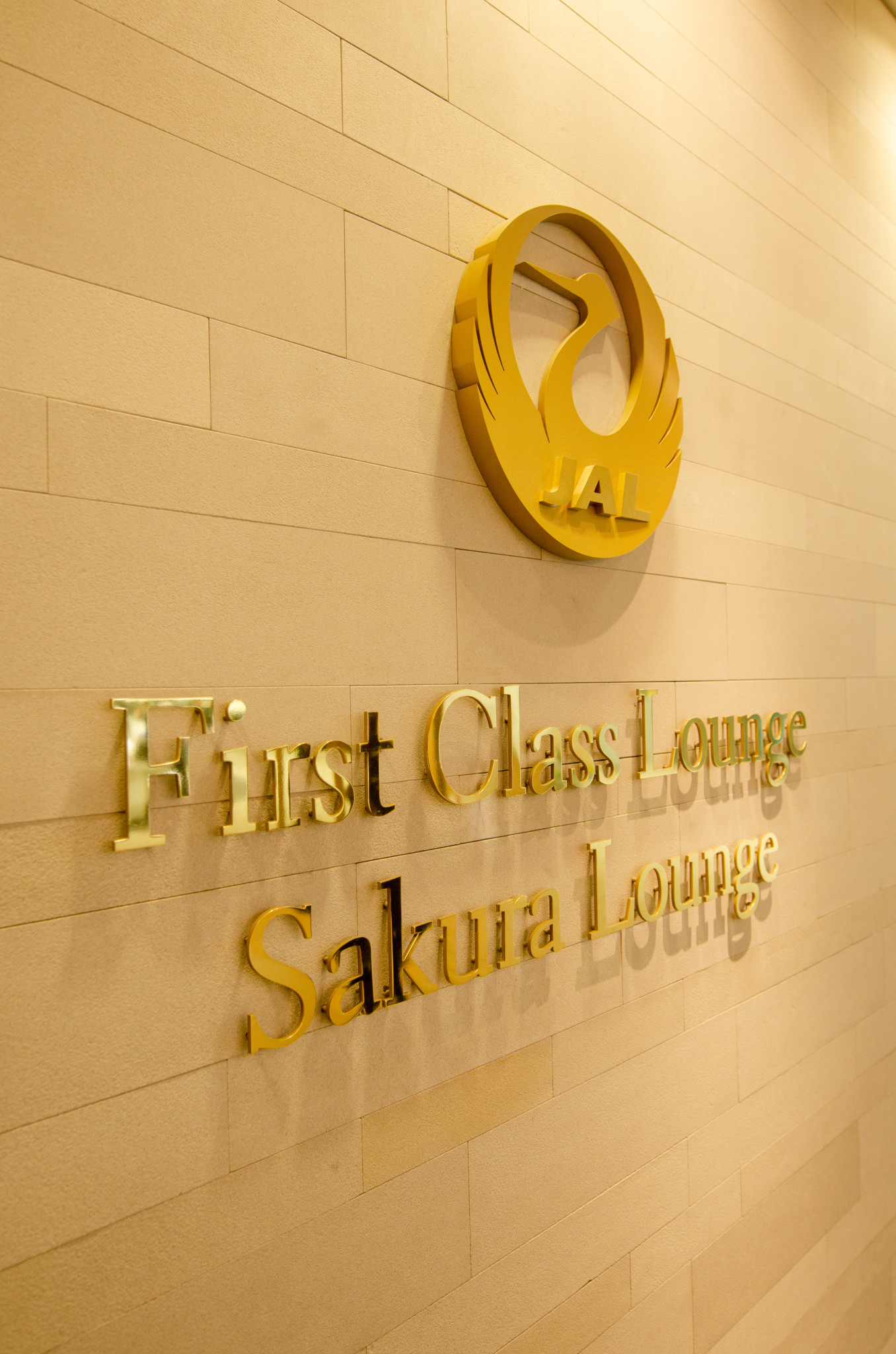 First Class Sakura Lounge Tokio-Narita