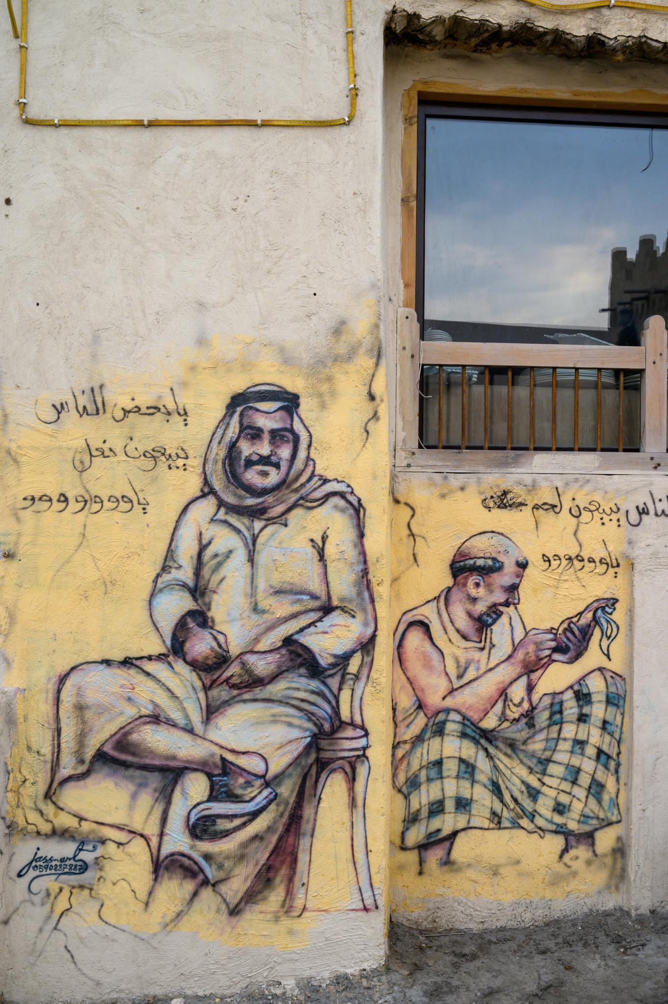 Grafitti auf Tarout Island in Dammam