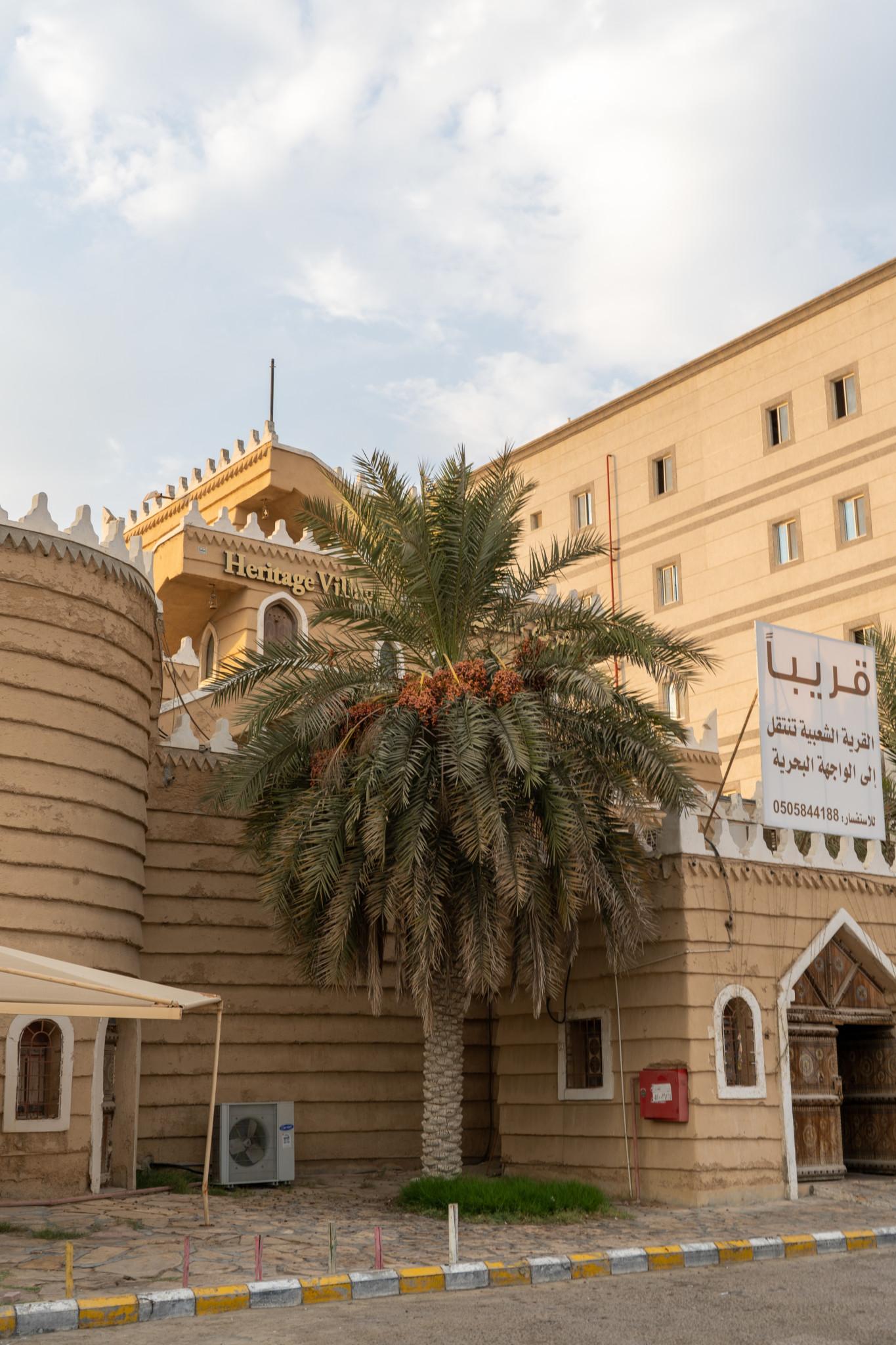 Zu den Sehenswürdigkeiten in Dammam gehört auch das Heritage Village