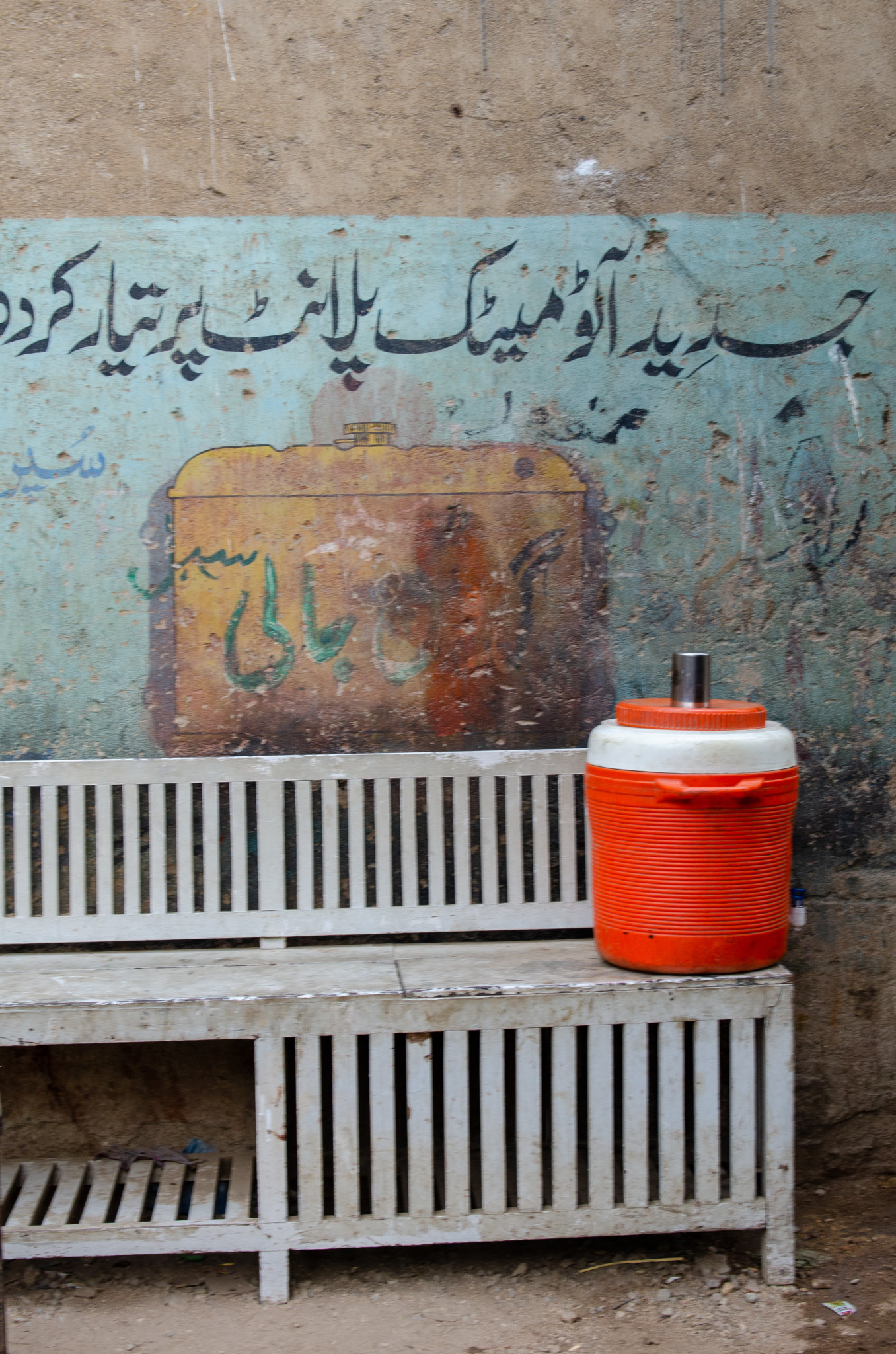 Wasser in Lahore