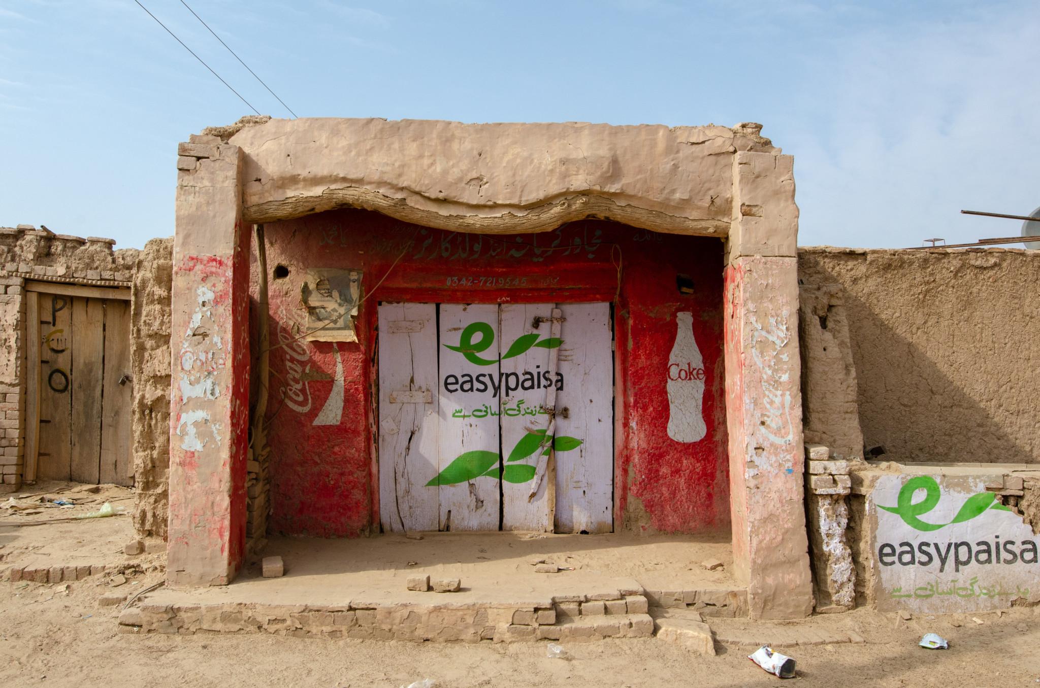 Eingang in Mubarak