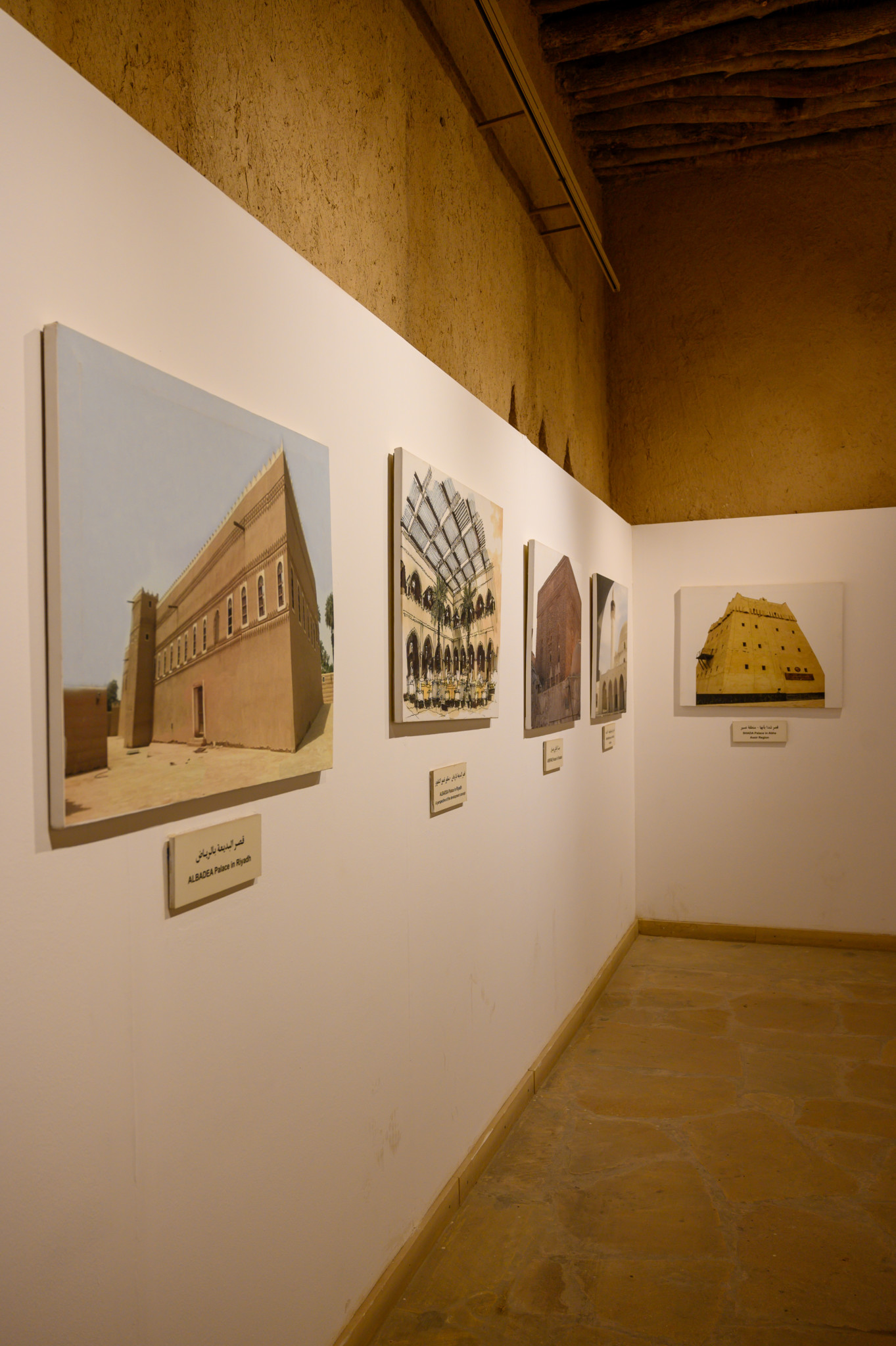 Museum im Masmak Fort in Riad