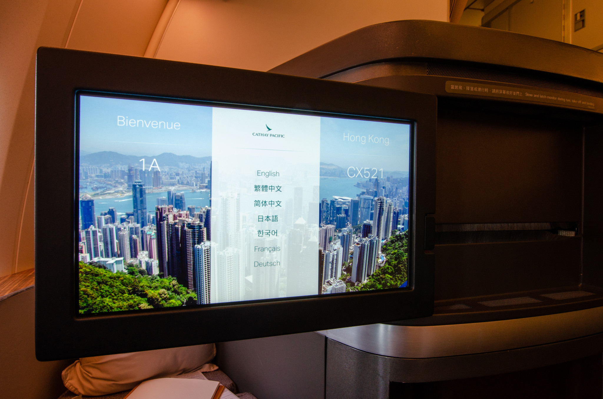Monitor in der Cathay Pacific First