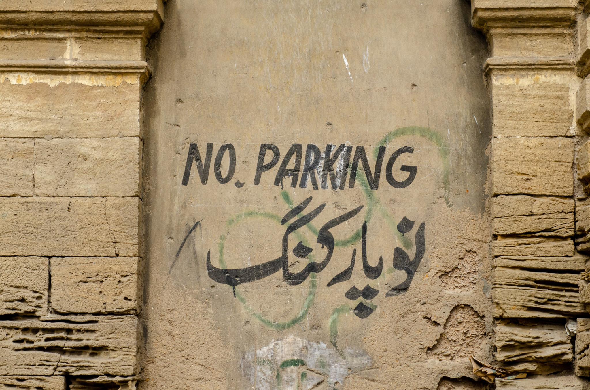 Schild in Karatschi