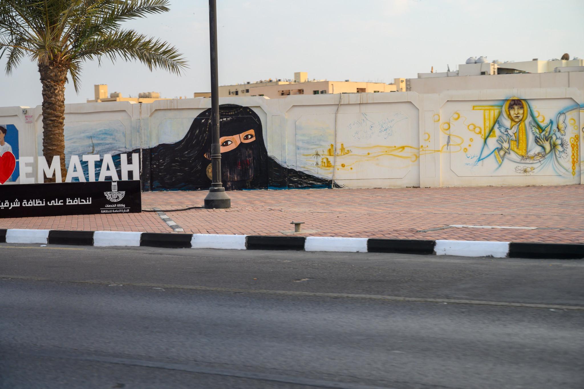 Grafitti von Frauen in Saudi-Arabien
