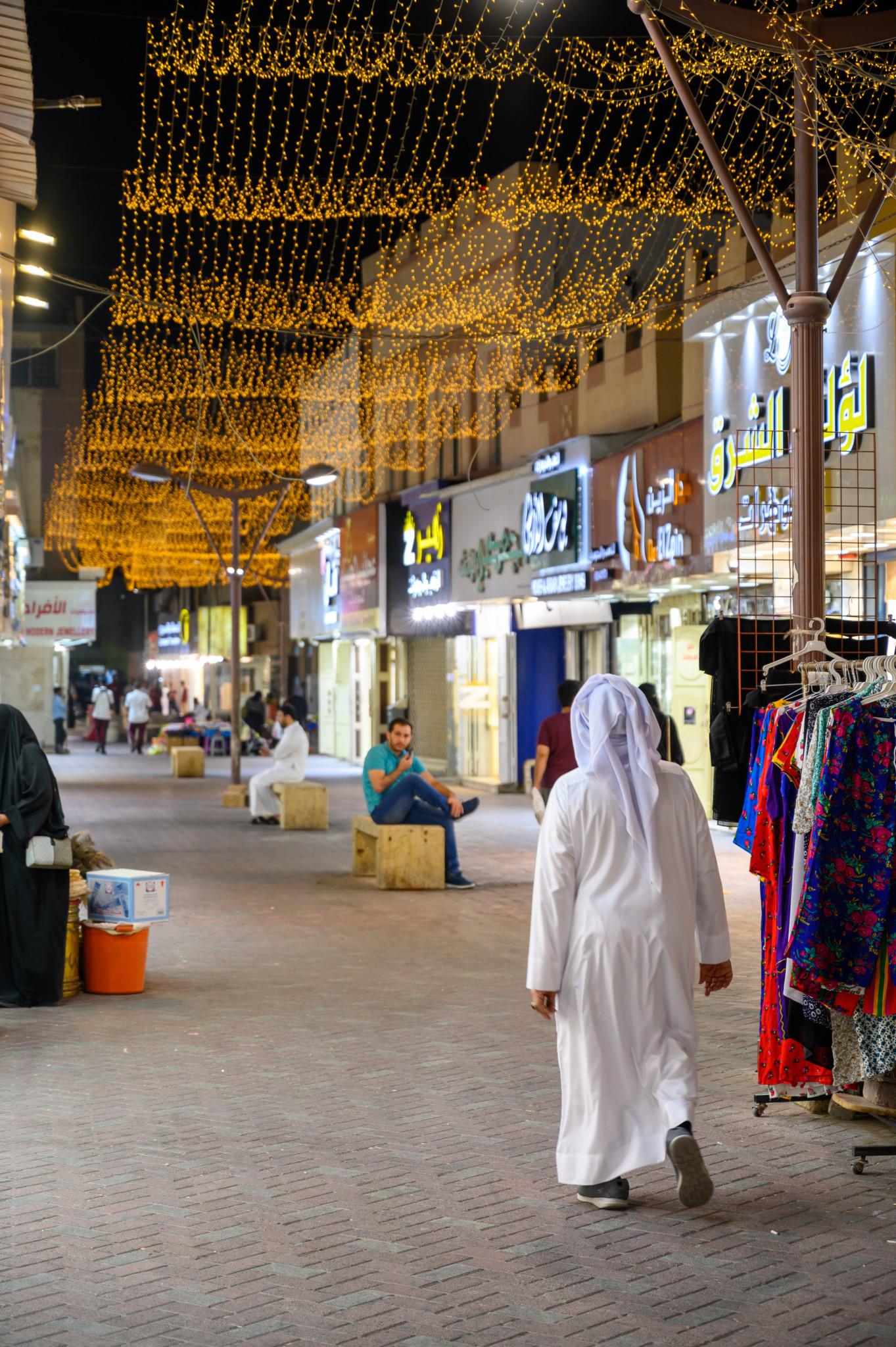 Share al Hob Markt in Dammam