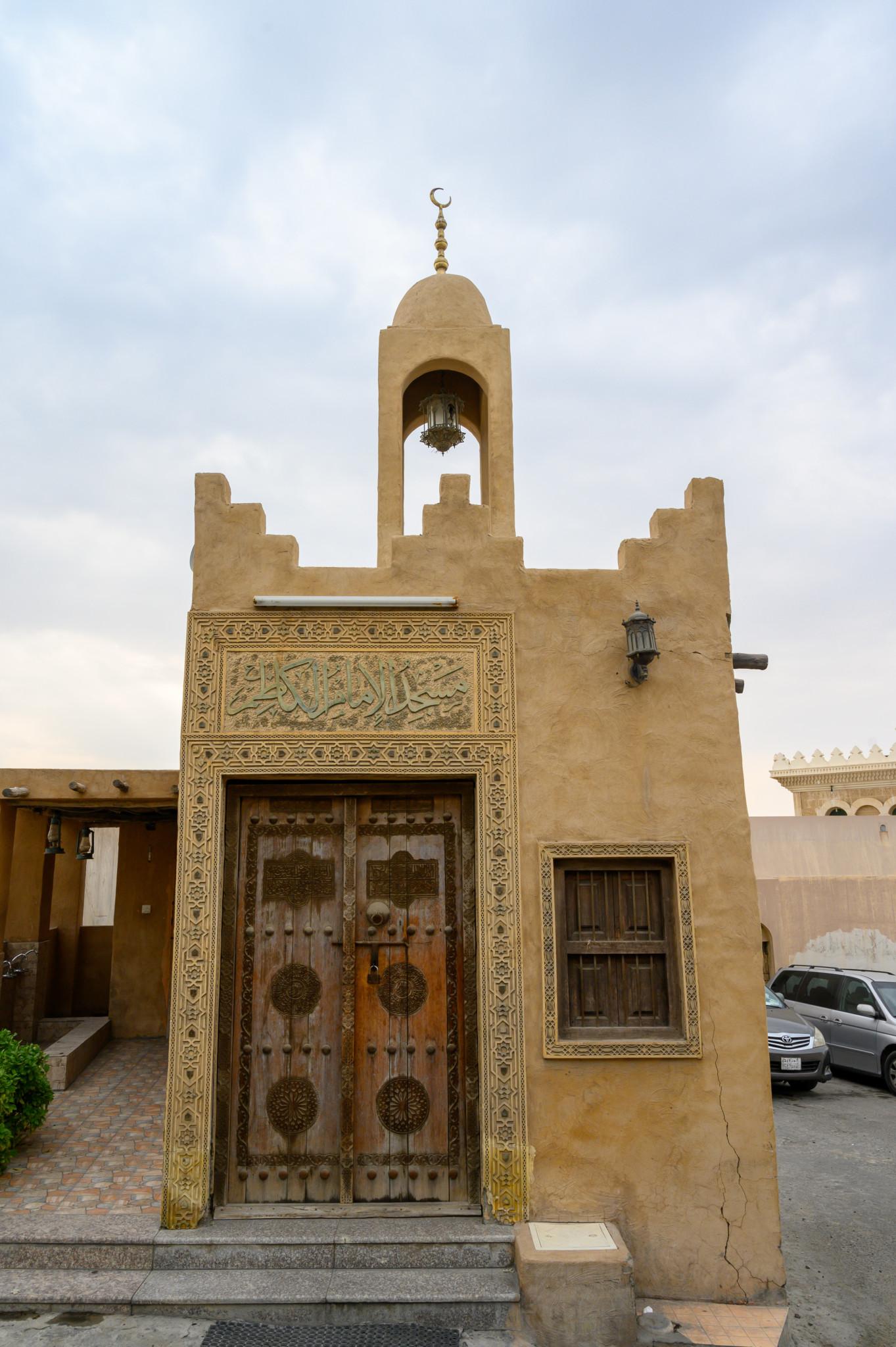 Moschee auf Tarout Island in Dammam