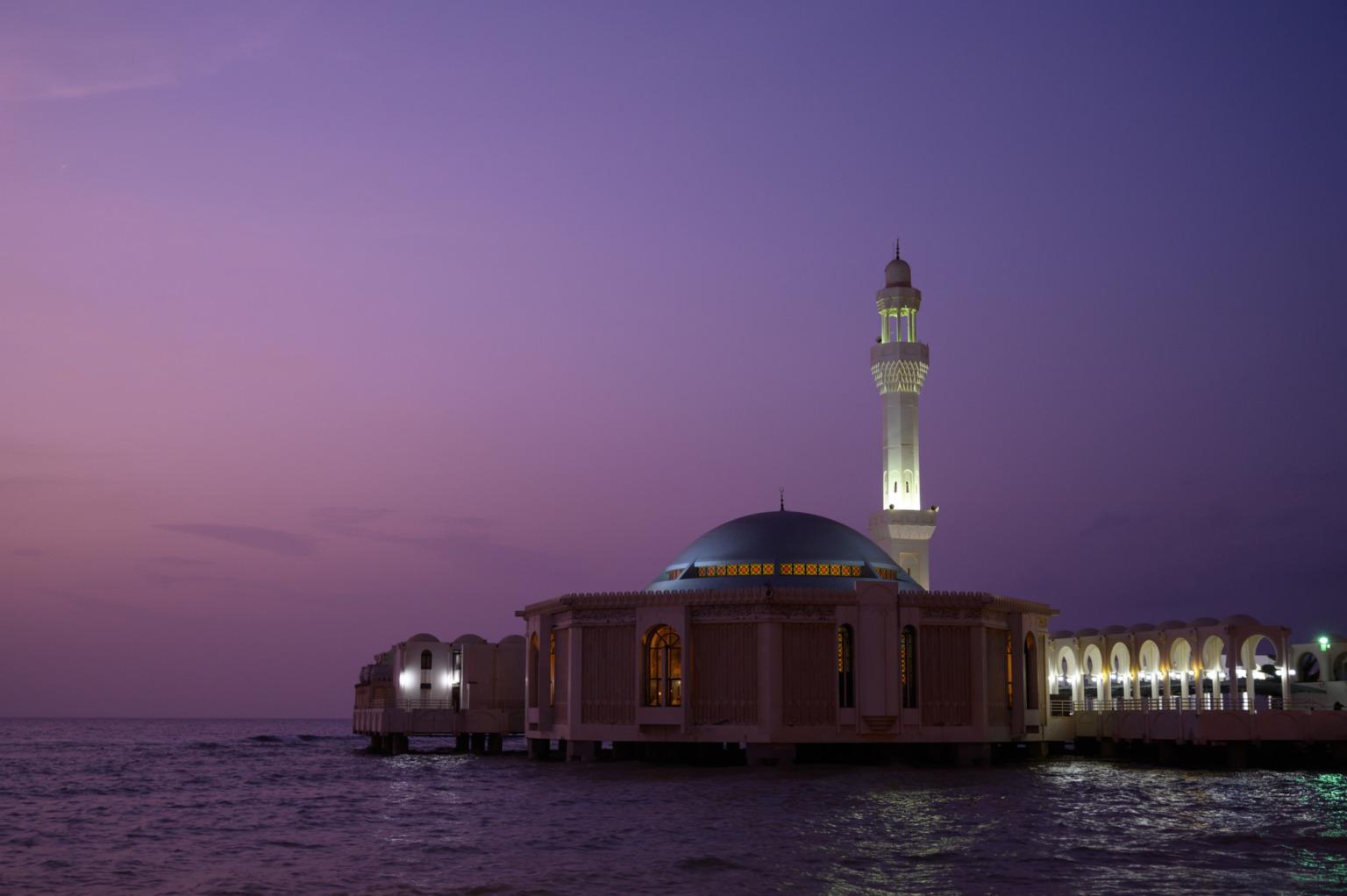 Die Moschee in Jeddah
