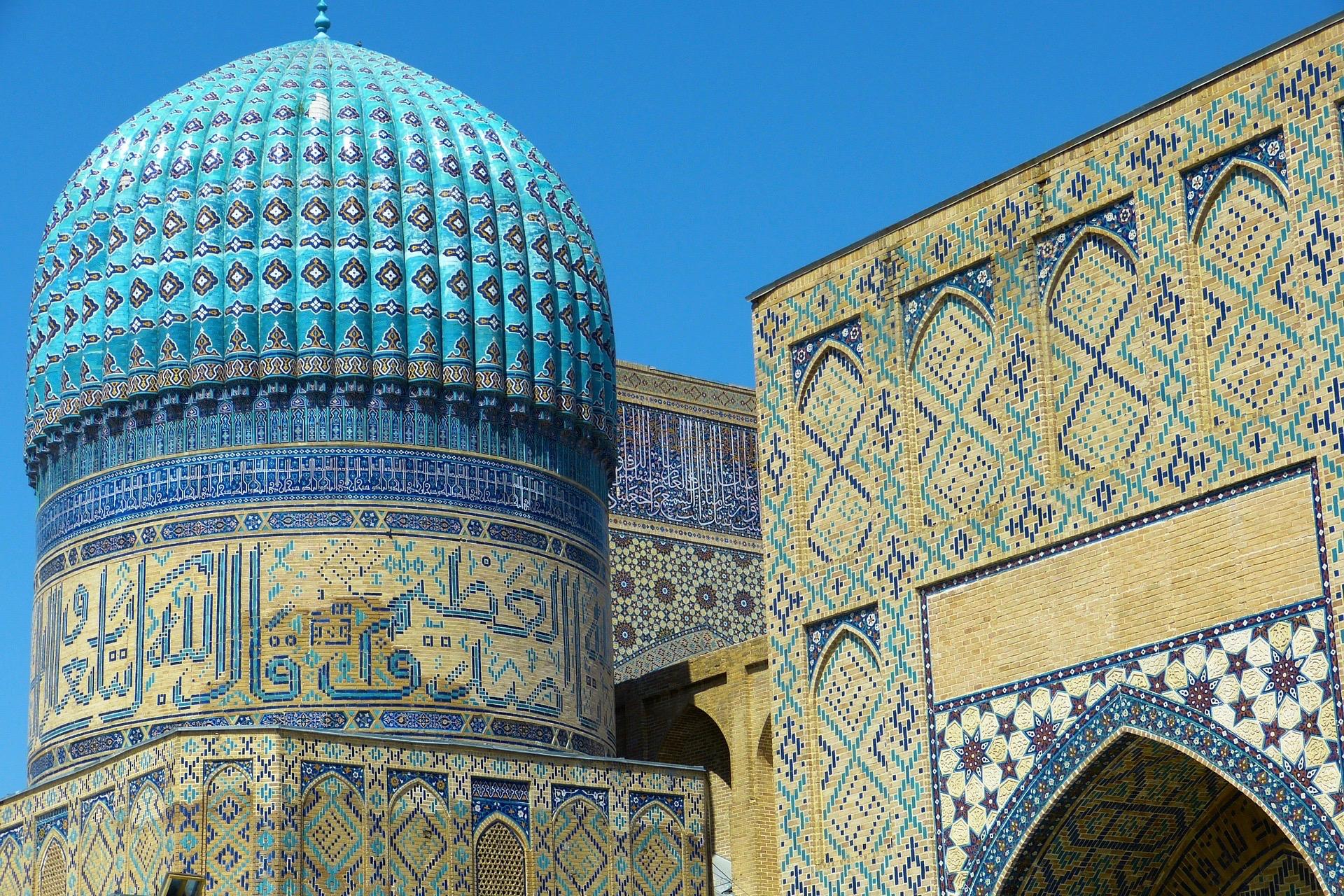 Die berühmte Architektur von Usbekistan