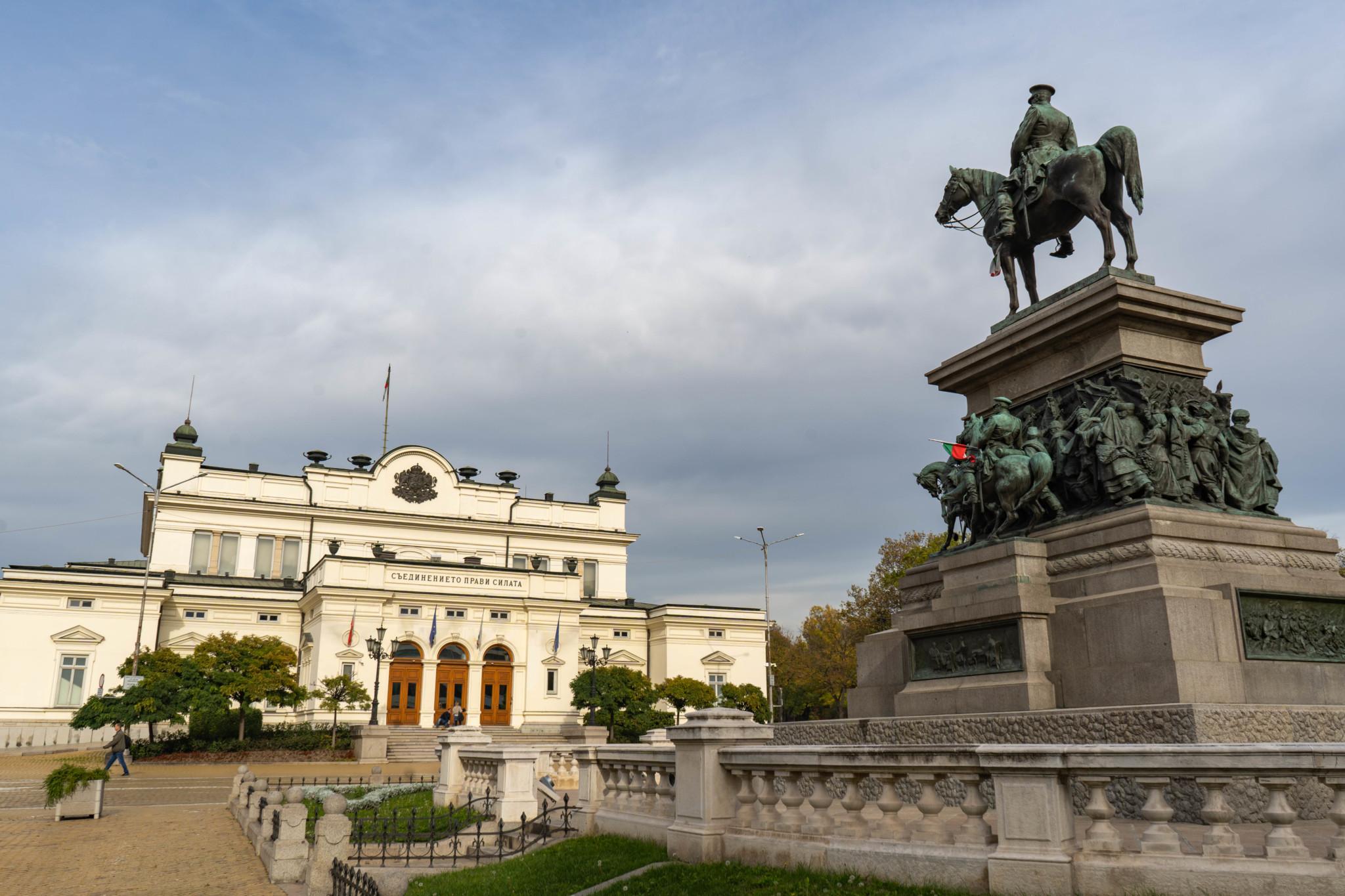 Parlament in Sofia