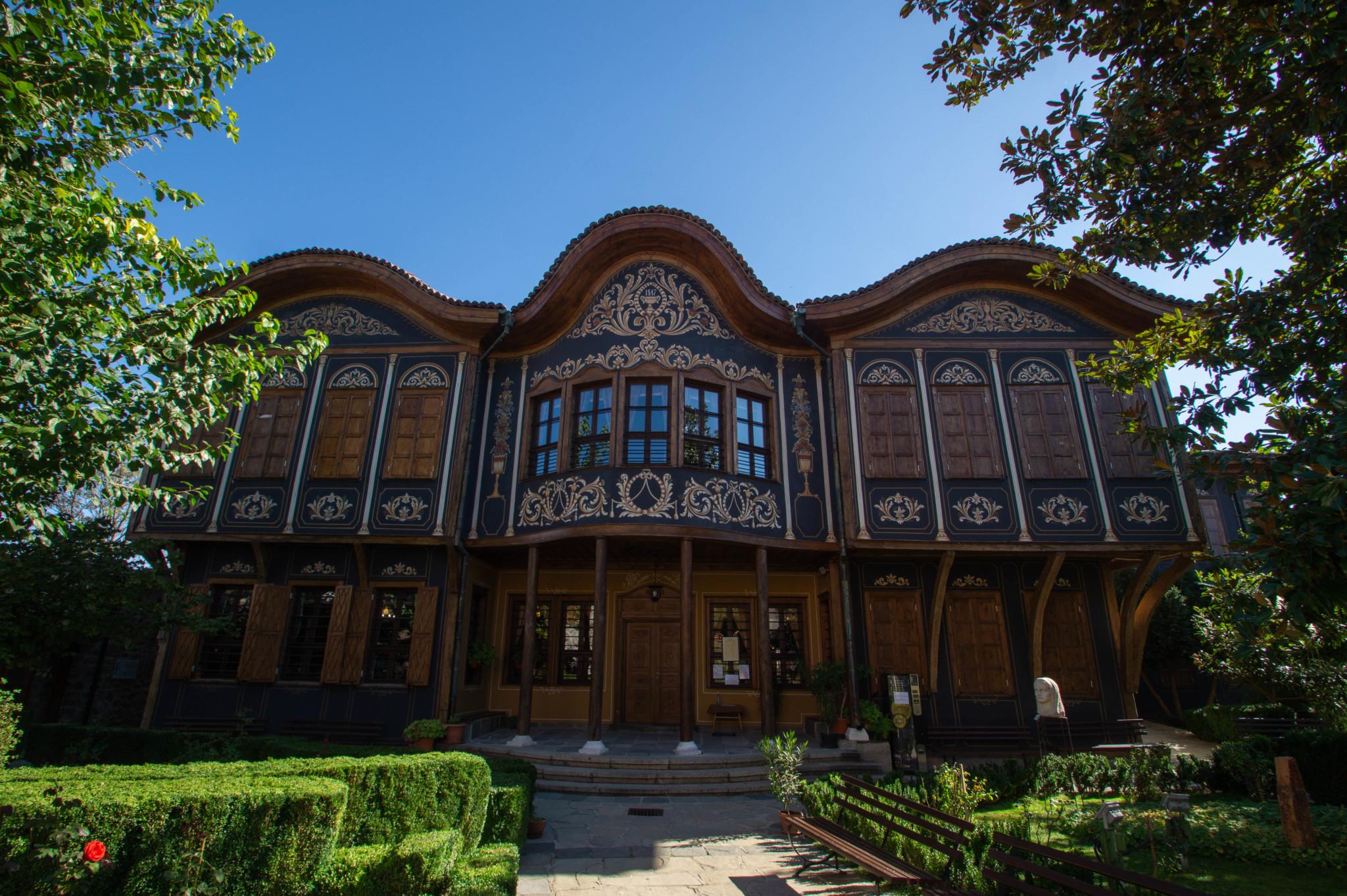 Ethnographisches Museum Plovdiv
