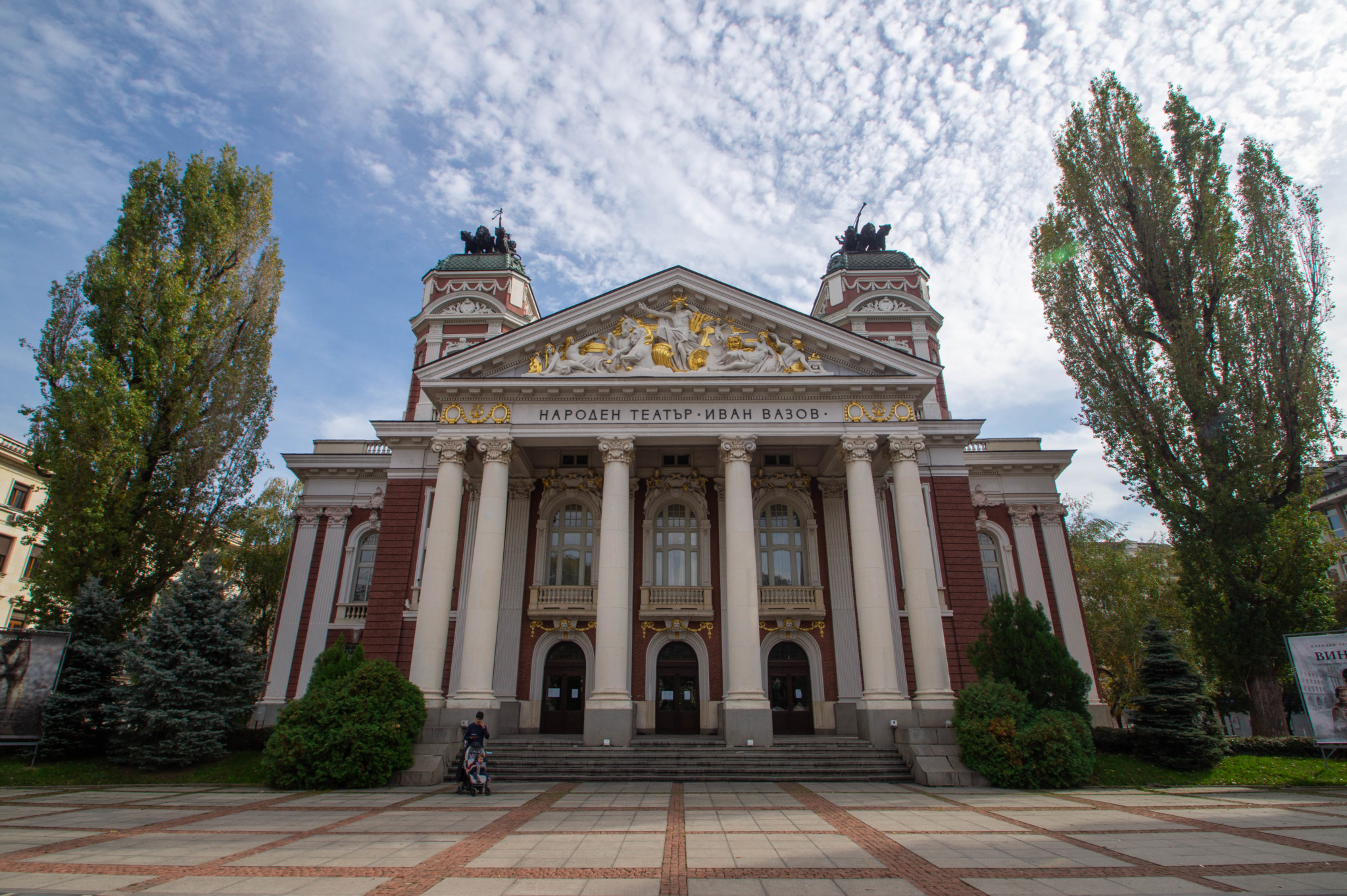 Das berühmte Nationaltheater in Sofia