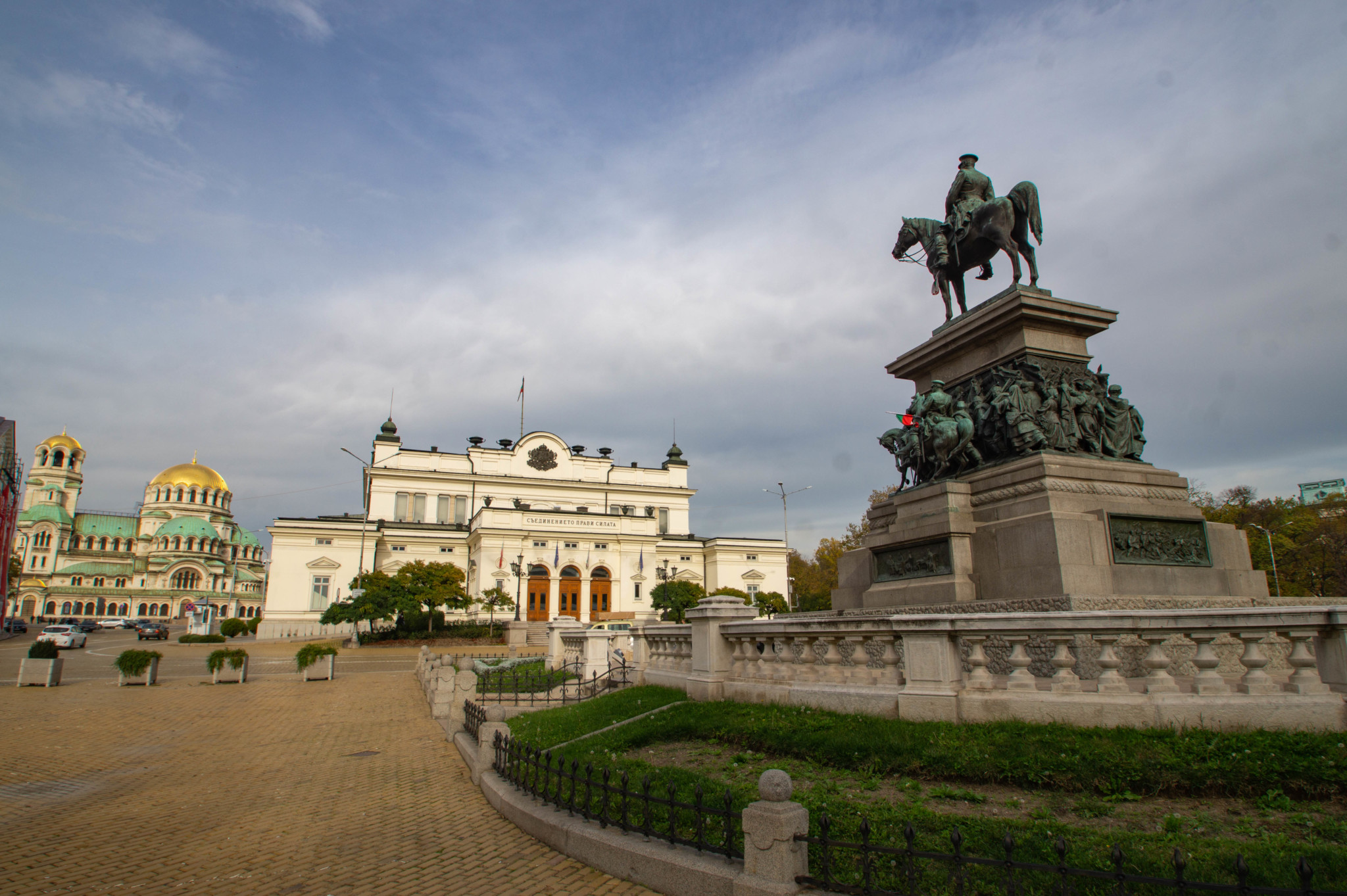 Parlament in Sofia in Bulgarien