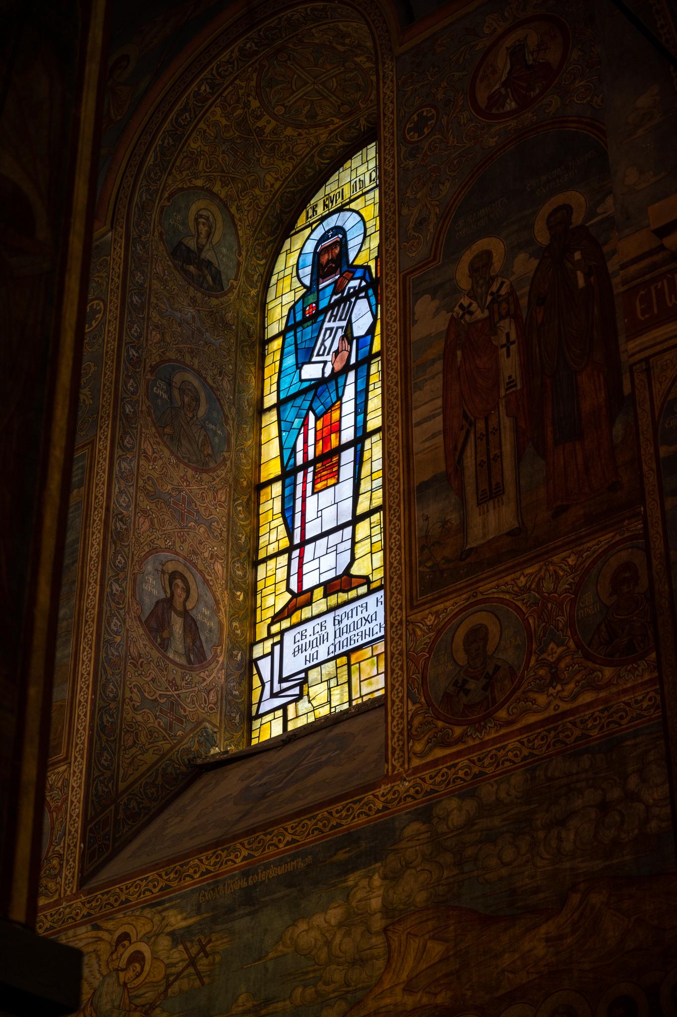 Varna Sehenswürdigkeiten: Muttergottes-Kathedrale