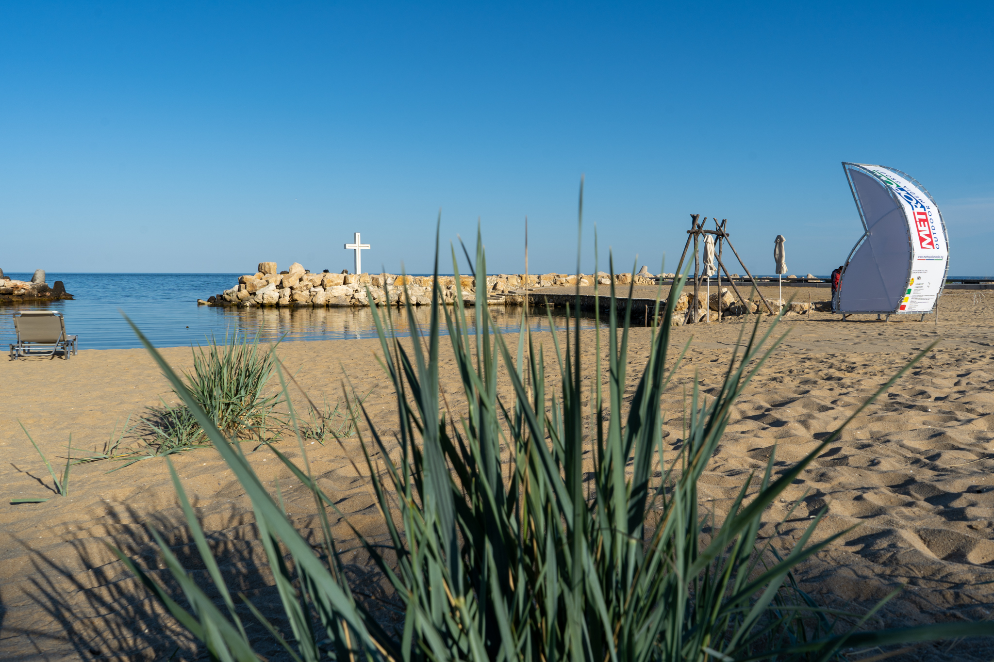 Unterkunft in Varna: Astor Garden Beach Hotel