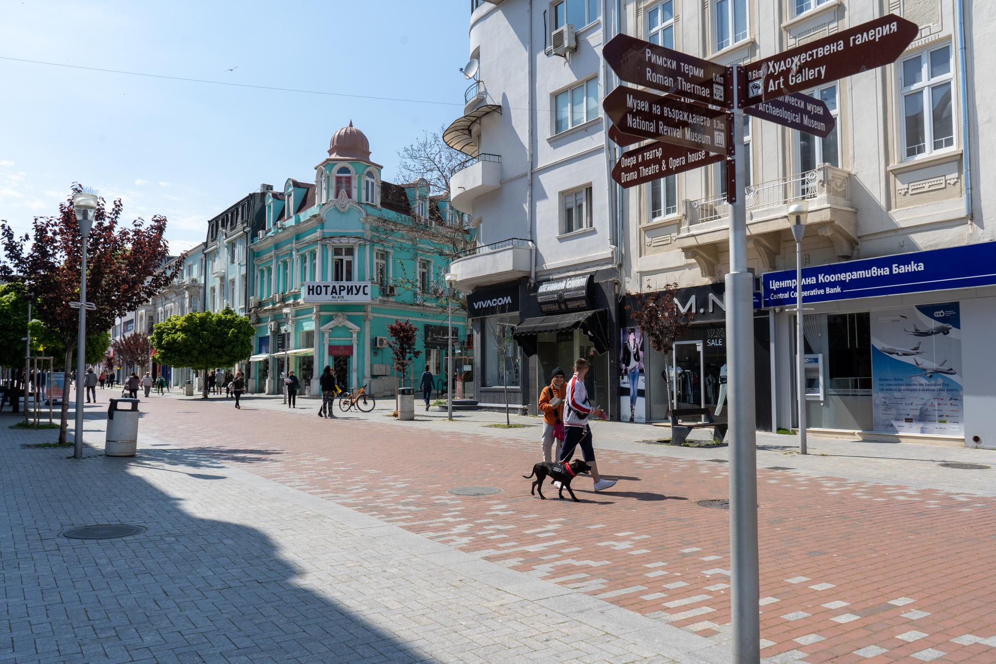 Fußgängerzone von Varna in Bulgarien
